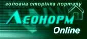 Ост 92-1114-80 скачать бесплатно